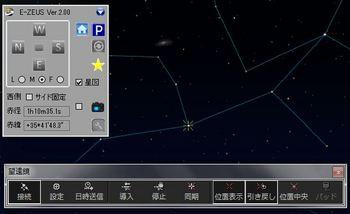星図画面.JPG
