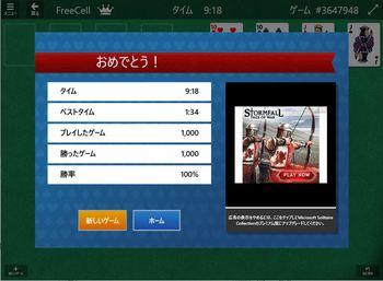FreeCell1000.JPG