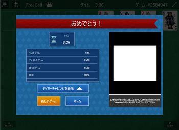 FreeCell1500.JPG