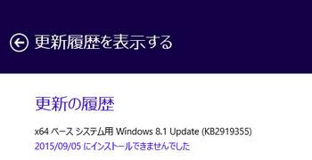 Update_err.jpg