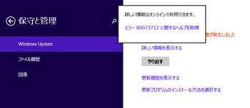 Update_err2.jpg
