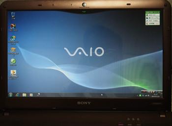 Vaio_recover5.jpg