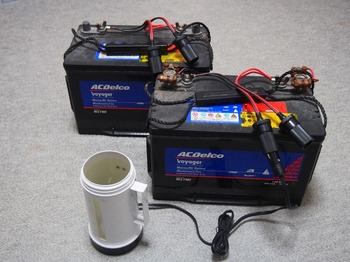 battery_test.JPG