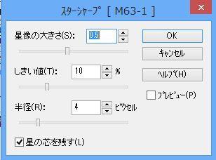 star_sharp_dlg.JPG
