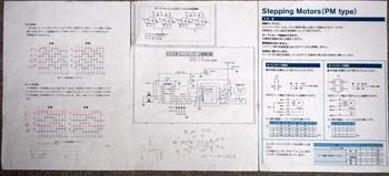 steppingdata.jpg
